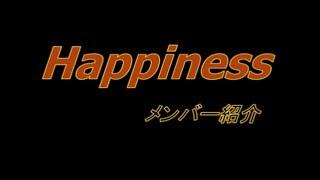 マニアック診断 Happinessバージョン ↓ 今すぐダウンロード ↓ http://wa...