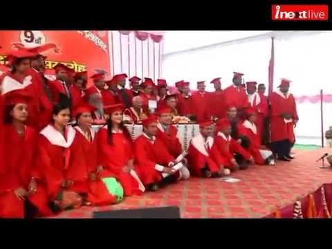 UPRTO University's 9th convocation: Girls grab more gold medals than boys