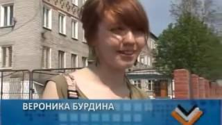 """Криминал! Экскурсия в Тюрьму """"Белый лебедь""""г Соликамск"""