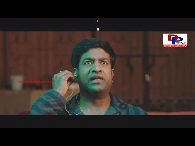 Vennela Kishore as Raju in Anando Brahma || Tapsee Pannu || Srinivas Reddy
