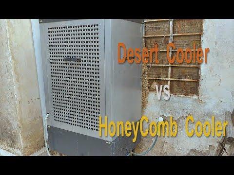 Desert Wood Wool Pad Cooler vs HoneyComb Cooolers | कौनसा कूलर अच्छा है ?