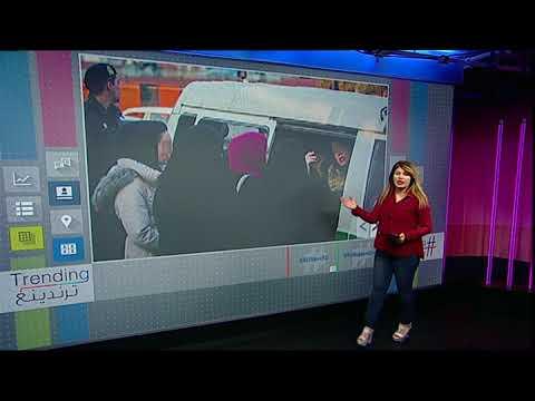 بي_بي_سي_ترندينغ: ايرانيات من دون #حجاب ضمن حملة #الأربعاء_الأبيض  #إيران  - نشر قبل 1 ساعة