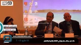 مصر العربية | خالد عزب يطالب بضم وزارتي الثقافة والتربية والتعليم
