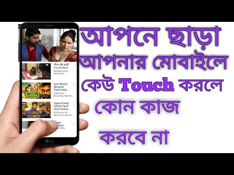 Amazing Android Mobile Tips And Tricks Bangla Tutorial