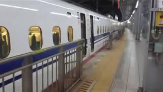 【2019年初乗り】山陽新幹線こだま860号 N700系東海X69編成