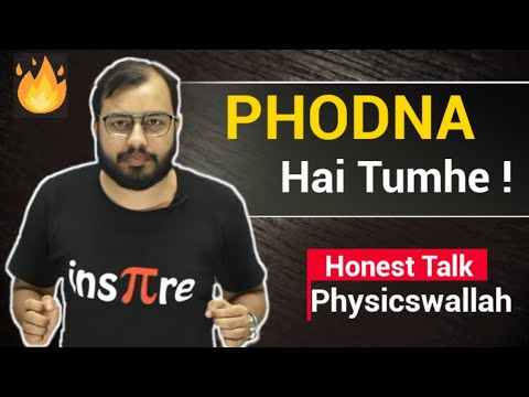 Download Powerful Motivational Message for Students by Alakh Pandey Sir   Phodna Hai Tumhe 🔥