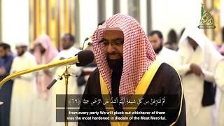 Gambar cover Nasser Al Qatami - Surah Maryam (19) Verses 56-98 - Beautiful Recitation