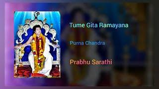 Tume Gita Ramayana Bhagabata || Purna Chandra || Sarathi Dev Bhajan || Prabhu Sarathi