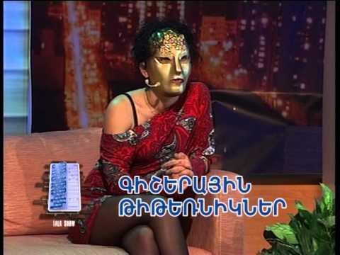 Kisabac Lusamutner Anons 03 05 11 Գիշերային Թիթեռնիկներ