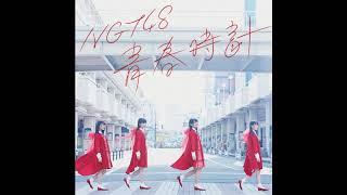 NGT48 Akigan Punk (空き缶パンク) Instrumental