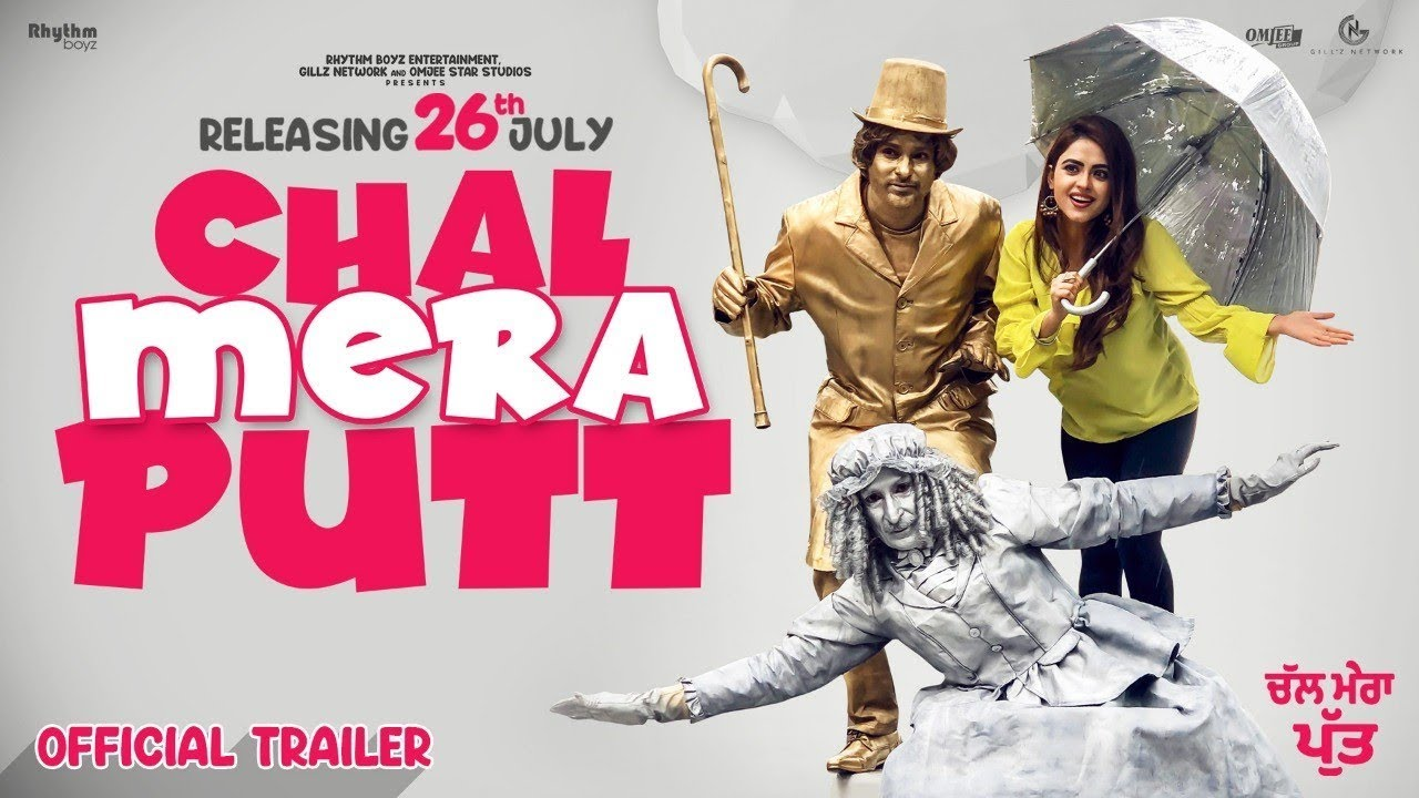 Download Chal Mera Putt | Official Trailer | Amrinder Gill | Simi Chahal | Releasing 26th July 2019