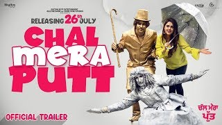 Chal Mera Putt | Official Trailer | Amrinder Gill | Simi Chahal | In Cinemas Worldwide