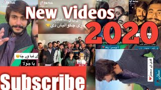 Urdu poetry by danickl Tik tok new videos