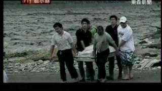 《台灣啟示錄》八八水災 浩劫後  水淹南半島 -5/7