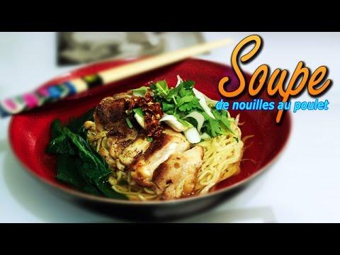 soupe-chinoise-de-nouilles-au-poulet---le-riz-jaune