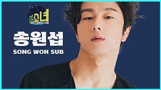 러시아 동유럽 음악 콘텐츠 유튜브 한국인 1위 뮤지션 송원섭 [섬소녀] Song WonSub интервью feat. 목사님DJ (havidim)