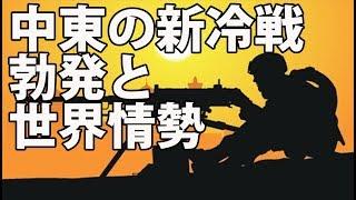 高原剛一郎 ラジオ 聖書と福音 http://biblegospel.org/ 高原剛一郎 ブ...