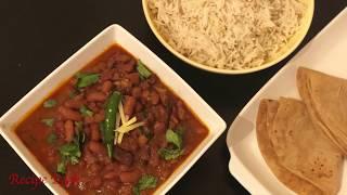 Rajma Masala Curry | Rajma Masala Recipe | Tasty Rajma Recipe | Rajma Curry Masala-InstantPot Recipe