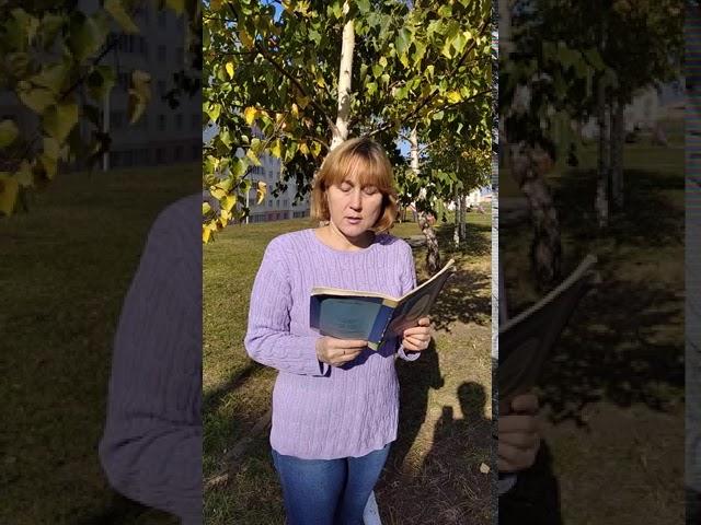 Ольга Ивановна Брагина читает произведение «Листопад» (Бунин Иван Алексеевич)