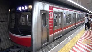 【Metro】30000系 31601F 新大阪行き なんば発車 警笛付き (FHD)