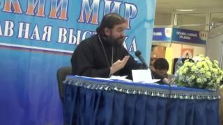 Об интимной близости до свадьбыПротоиерей Андрей Ткачёв