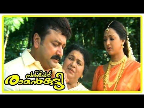 Njan Salperu Ramankutty Movie Climax | Jayaram and Gayatri Jayaraman unite | Latest Malayalam Movie