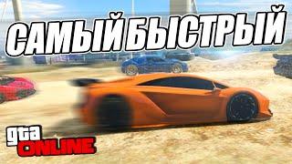 GTA 5 NEXT-GEN - КАК НАБИТЬ МИЛЛИОНЫ В ОДИНОЧКЕ! Быстрый Глитч На Деньги! | MAKE BILLIONS FAST!