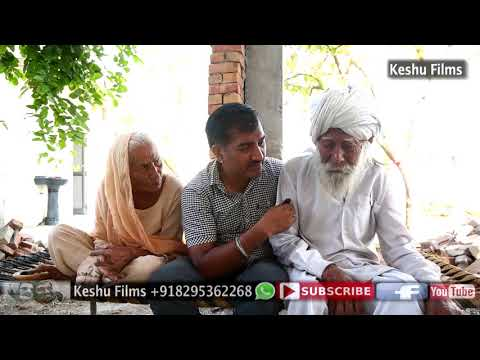 A INCOMPLETE STORY  with Sawroop singh From Gujranwala  Partition of India 1947