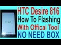 How To Flashing HTC Desire 816 Dual Sim mp3