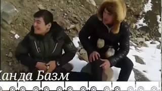 Дустии 🙉кудак бо 🙊мардак барои 100💲(доллар).. Прикол