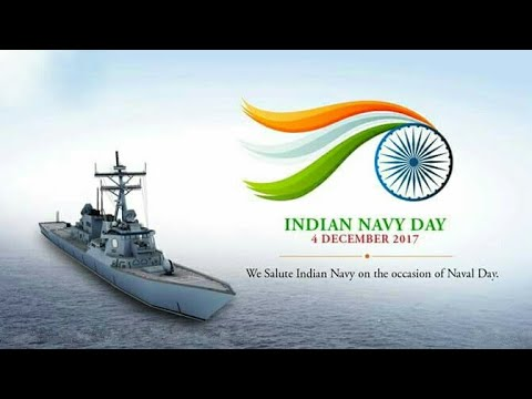 46th Indian Navy Day - A Day of Pride | Indian Navy Day 2017 (Hindi)