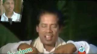 bangla new folk song bari siddiki by cipon