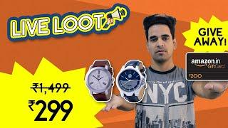 #19 Live Loot Deals - 5 Best Offers for Today on Amazon, Flipkart