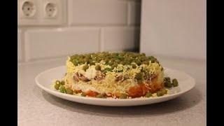 """Очень вкусный салат из печени трески. Салат """"Танюшкин"""", салат за пять минут,"""