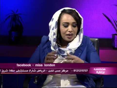 Miss London - Blue Nile TV, Lamsa o Lamsa - June 2015