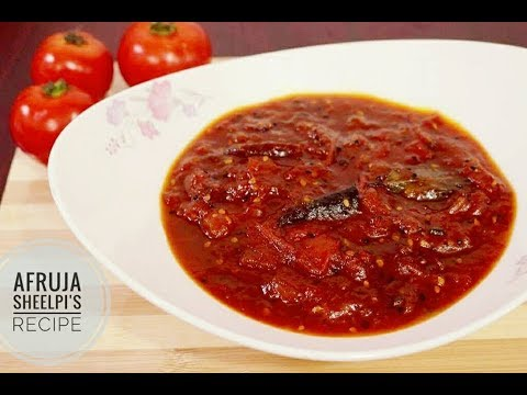 টক-ঝাল-মিষ্টি টমেটো চাটনি | Sweet-Sour Tomato Chutney | How To Make Tomato Chutney | Tomato Chutney
