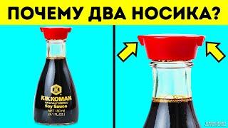 Почему в бутылочках с соевым соусом всегда 2 отверстия и еще много удивительных фактов