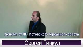 Круглый стол. Одесская обл. Котовск.avi(, 2011-09-11T14:27:35.000Z)