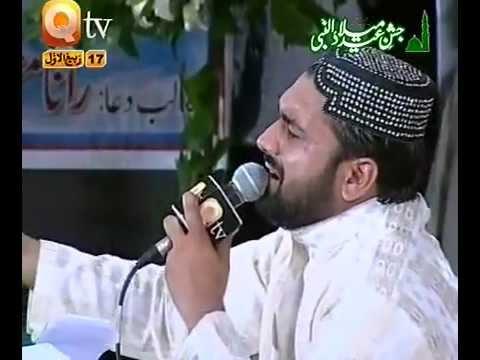 Punjabi naat(lagiyan ne mojan)qari shahid mahmood video.