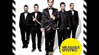 ΜΕΛΙΣΣΕΣ-ΜΥΣΤΙΚΟ~MELISSES-MYSTIKO