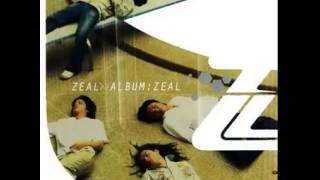 โง่เขลา - Zeal