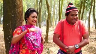 oshporshy   অস্পর্শী   Bangla Romantic Natok Promo   NSK Multimedia 2018