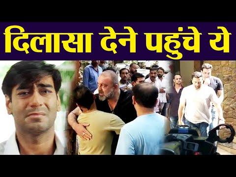 Ajay Devgn's father Veeru Devgn's funeral: Shahrukh Khan, Sunny Deol & Sanjay Dutt reach | FilmiBeat