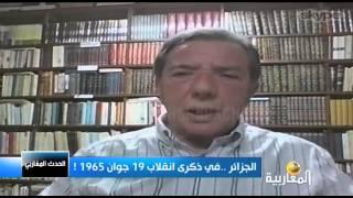 الجزائر.. في ذكرى انقلاب 19 جوان 1965 !