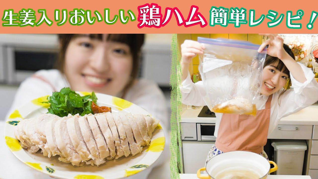 鶏肉 料理 簡単