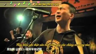 [Vietsub + Kara] Kim Sinh Duyên