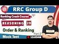 CLASS -28 | GD | Ranking Crash Course || RRC Group D | REASONING||By Vinay Sir||Order & Ranking