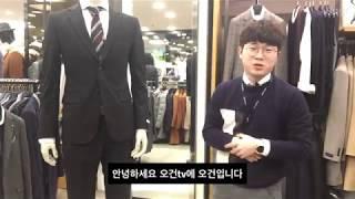 남자 블랙 수트 코디 방법 / 남자 정장 / 검정색 정…