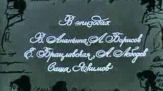 Пушкин  Станционный смотритель 1