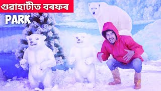 Download Frozen Planet New Ice park in Guwahati | First snow park in North East | Lokhra Mp3